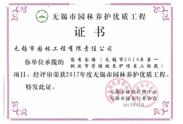 2017市you养hu—隐秀膞ia?> <div class=
